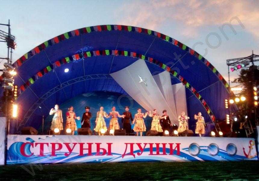 """Фестиваль """"Струны души"""""""
